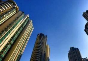 专家预测2021年房价明年走势是大涨还是下跌?