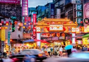预测2021年台湾经济走向将会如何?