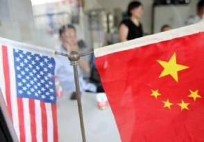 2020年10月中美动态两国经济走向会如何?
