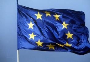 欧盟10万亿投资越南将按照欧美标准进行改革