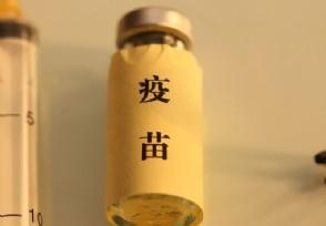 新冠疫苗最新消息中国疫苗最快什么时候上市
