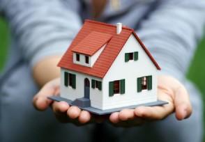 马云推出的10万的房子适合独居年轻人