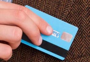 信用卡逾期最新规定无力偿还必看有五大变化