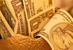 美超三成家庭积蓄见底已经面临着严重的财务问题