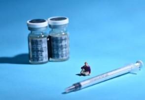 中国疫苗何时上市官方回应新冠疫苗定价