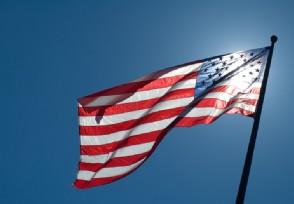 宣布与美国断交的国家名单受打压举起反抗大旗