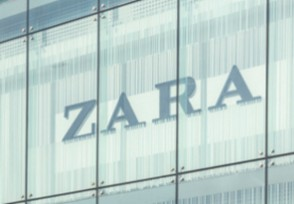ZARA母公司大量亏损今明两年计划关店1200家