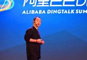 阿里巴巴钉钉创始人陈航个人资料简历现在身价多少亿