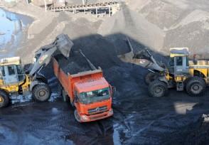 哈尔滨全面禁售散煤违规者将严格依法查处