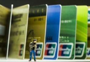 信用卡可以交社保吗 并非适用所有的社保局