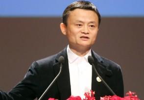 中国首富谁是第一名马云还排在第一吗?