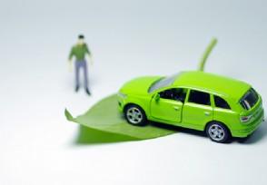 王欣反驳曹德旺并不是资本家才能做新能源汽车