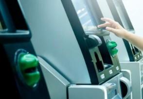 我国上半年减少ATM机超4万台市场持续萎缩