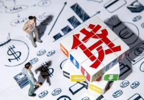 靠谱的借贷平台有哪些推荐十大良心贷款平台