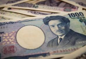 新婚可获4万补贴日本为了增加劳动力想尽办法