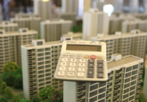 小产权房买卖合同有效吗怎么更名过户?