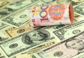 美元兑人民币汇率是多少美元指数涨跌代表什么