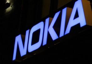 诺基亚签署5G协议将成英国最大基础设施合作伙伴
