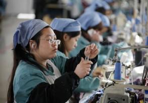 官方谈9月制造业PMI指数说明了什么?