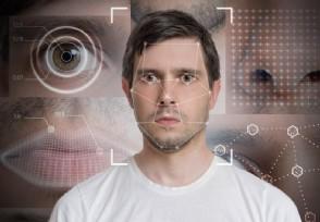 人脸识别技术有被滥用趋势安全问题亟待重视
