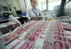 深圳存取现金新规10月起实施20万以上须登记