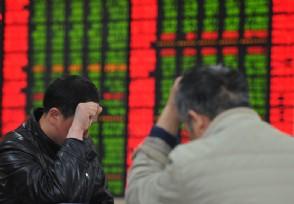 今日股市大盘行情最新消息沪指收跌0.20%