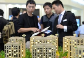 香港房价多少钱一平2020年最新均价介绍