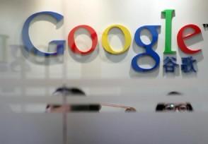 谷歌将对应用内购买抽成30%强制使用谷歌支付