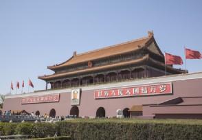 新中国成立七十一周年GDP取得惊人的成就和增长