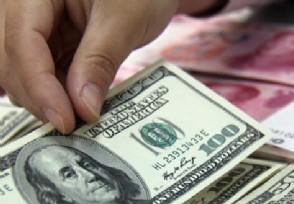 人民币兑换美元汇率最新中间价走势介绍