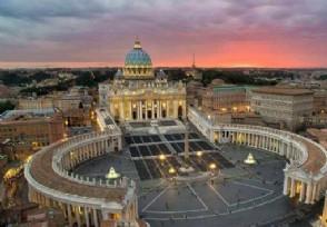 梵蒂冈和中国的关系怎么样?这个国家靠什么收入