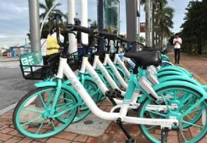 共享单车出现语音广告网友表示商家脑洞很大