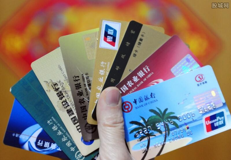 办理联名信用卡的好处