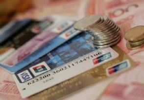 什么是联名信用卡与普通信用卡有什么区别