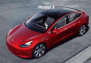 特斯拉下调Model3售价至24.99万你会买吗