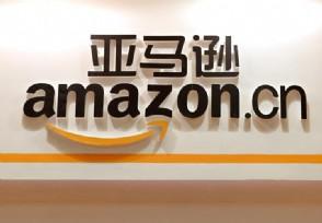 亚马逊试用刷手支付消费者挥手即可完成付款