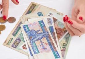 缅甸工人一个月多少钱? 看该国工资最低标准