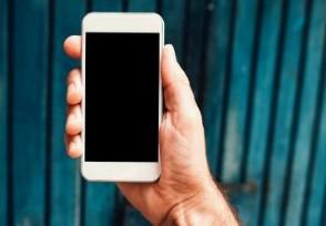 手机欠费超3个月或上征信 江西电信回应来了