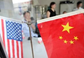 美国承认中国是强国吗 种种迹象已表明一切