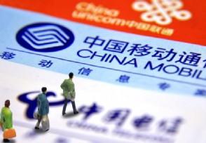 中国广电192号段如何申请 具体什么时候放号?