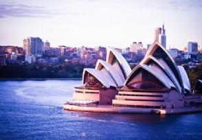 澳大利亚经济衰退 9月失业率升至6.9%