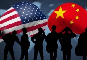 德媒称中美已经别无二致 中国的实力不容小觑