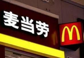深圳麦当劳对一次性餐具收费 多家知名餐饮店已响应