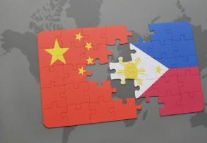 菲律宾拿下中国的大单吗 这批订单价值34亿元