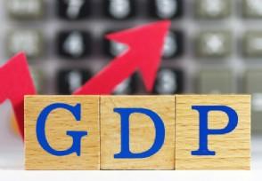 gdp世界排名 中国目前排全球第二名