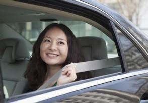 日本900万条安全带可能不达标或致汽车大规模召回