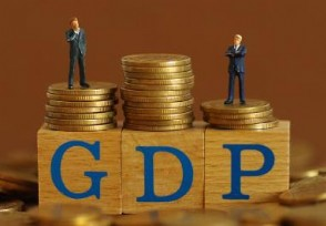 今年中国会超越美国吗 看看GDP总值差距多少