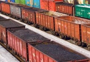 中国近期反制澳大利亚原因停止进口煤炭开始慌了
