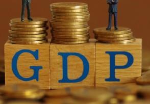 中国第三季度GDP同比增长4.9%全年增长多少