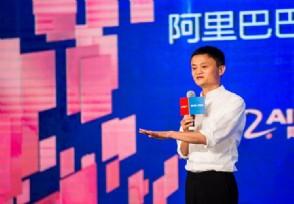 马云蝉联中国首富 总财富近4000亿涨幅达45%